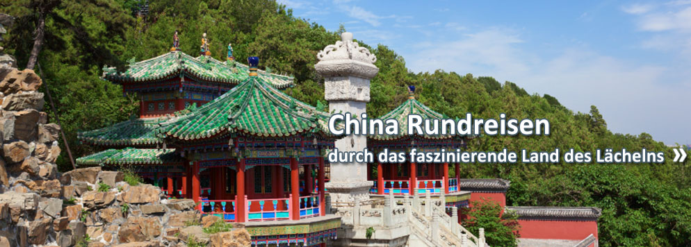 Rundreise China